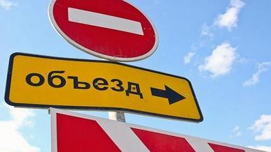 Ремонт улиц Алматы по ночам: Жансугурова перекроют на три дня