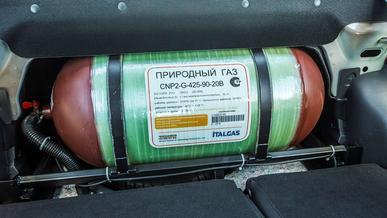 В России предложили отменить налог на газовые автомобили