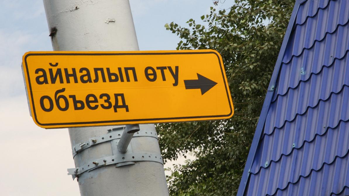 Улицы около Сайрана перекроют в Алматы 12 и 13 июня