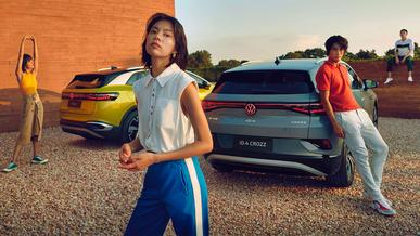 Электрические Volkswagen не заинтересовали китайцев