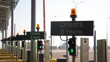Должникам за проезд по платным трассам откажут в перерегистрации авто