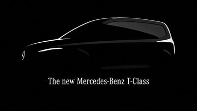 У Mercedes-Benz появится T-Class
