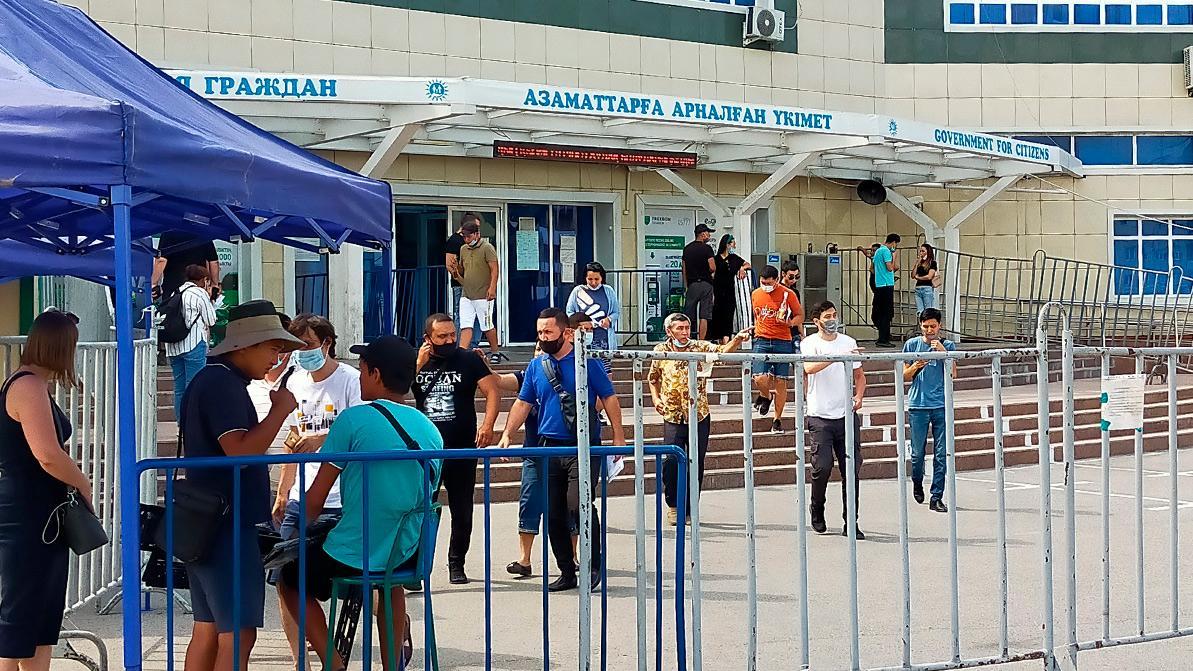 Процедуру оформления очереди в спецЦОН изменили в Казахстане
