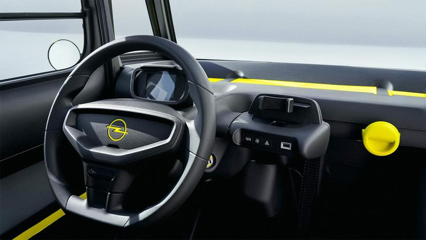 Opel выпустил электромобиль для подростков