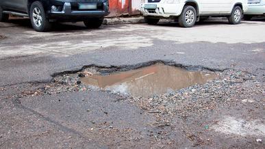 Заявки на ремонт улиц начал принимать акимат Алматы