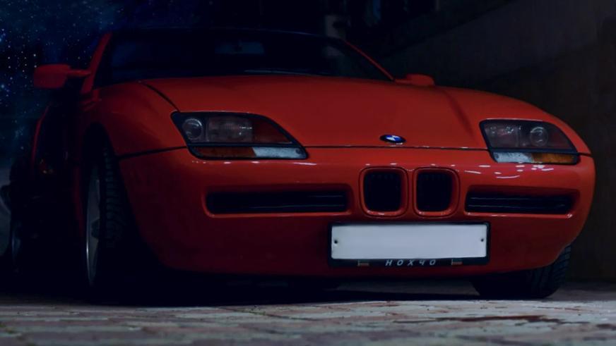 Редкую BMW Z1 продают на Kolesa.kz