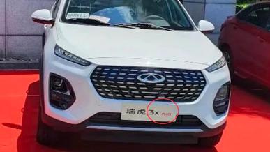 Hyundai Santa Fe стал жертвой китайского клонирования