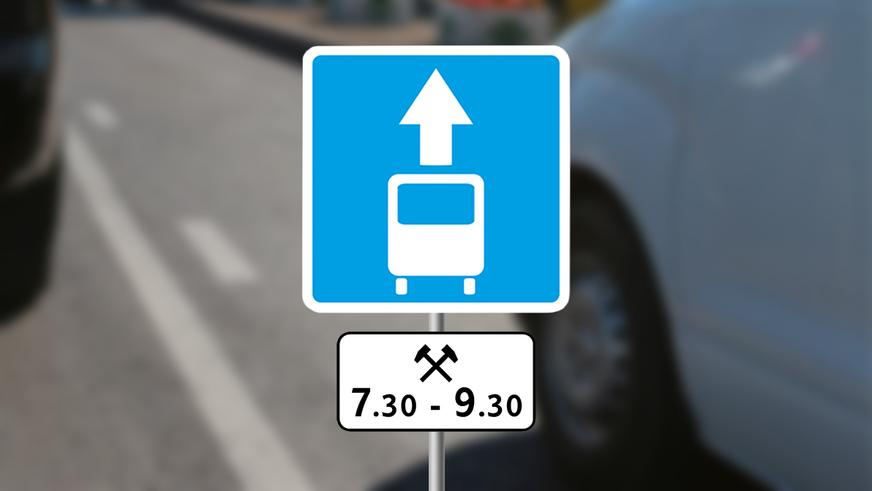 Как пустить обычный транспорт по автобусным полосам