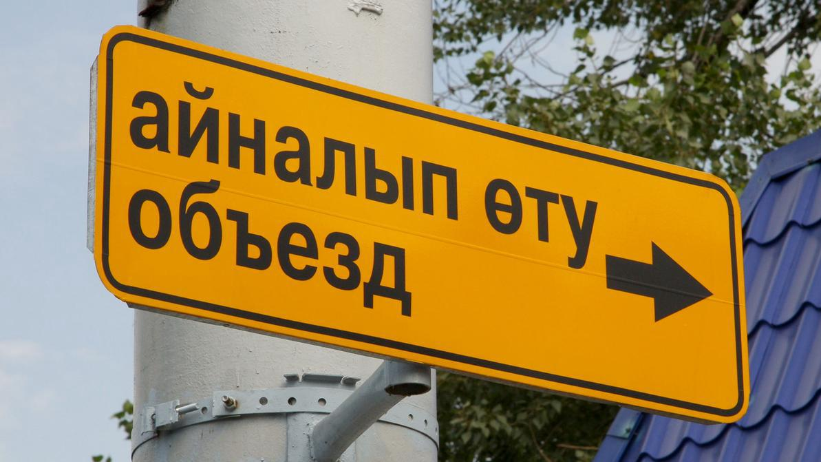 Проспект Суюнбая в Алматы частично перекрывают по ночам