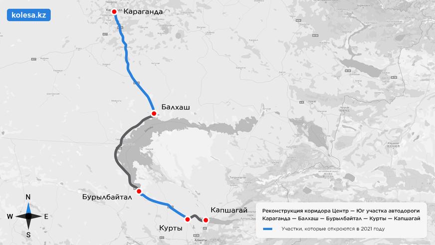 Движение по двум участкам «астанинской» трассы запустят до конца 2021 года