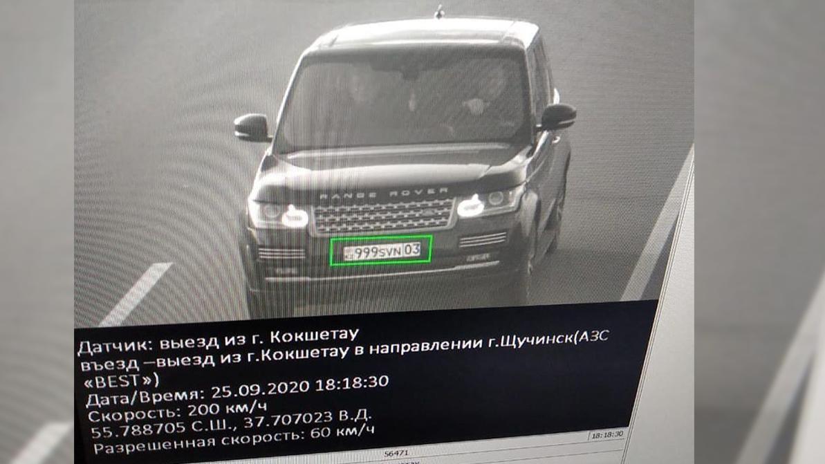 Перевернувшийся Range Rover и другие ДТП минувших выходных