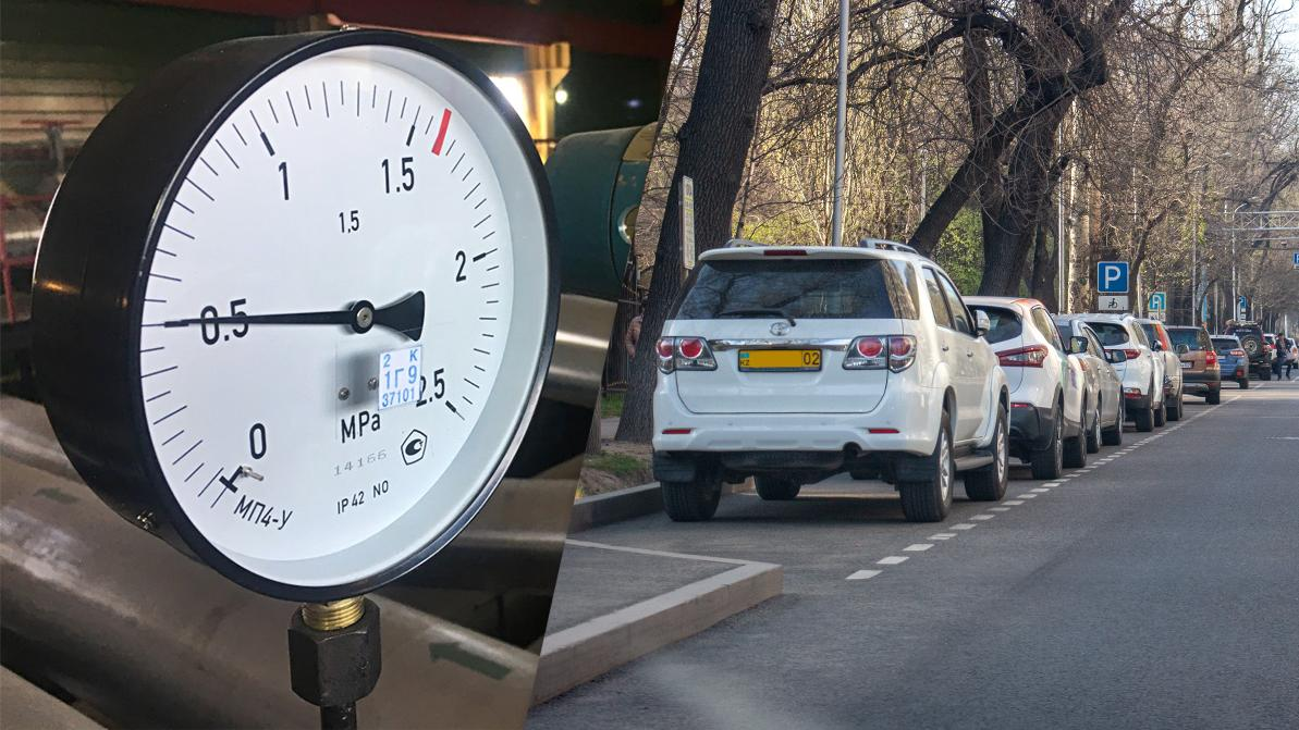 Не парковаться… почти во всём городе Алматы советуют теплосети