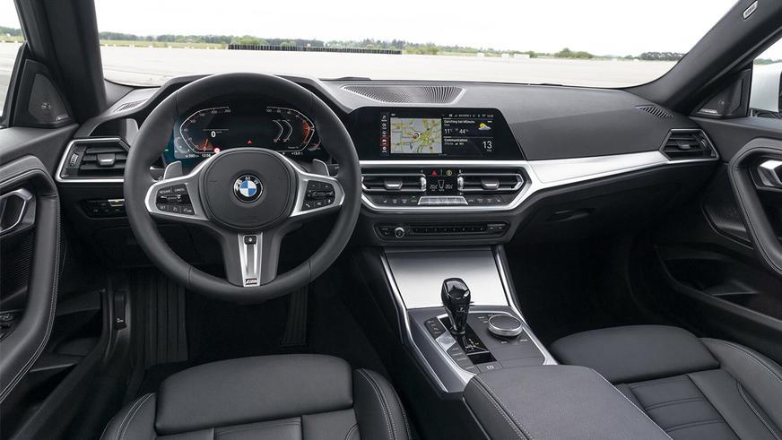 Новая «двойка» BMW получила скромные «ноздри»