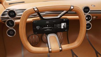 В Hyundai могут появиться экраны в руле