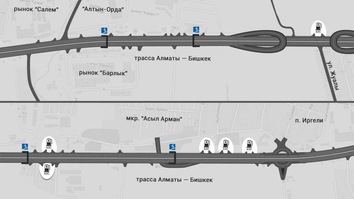 altyn-road-1