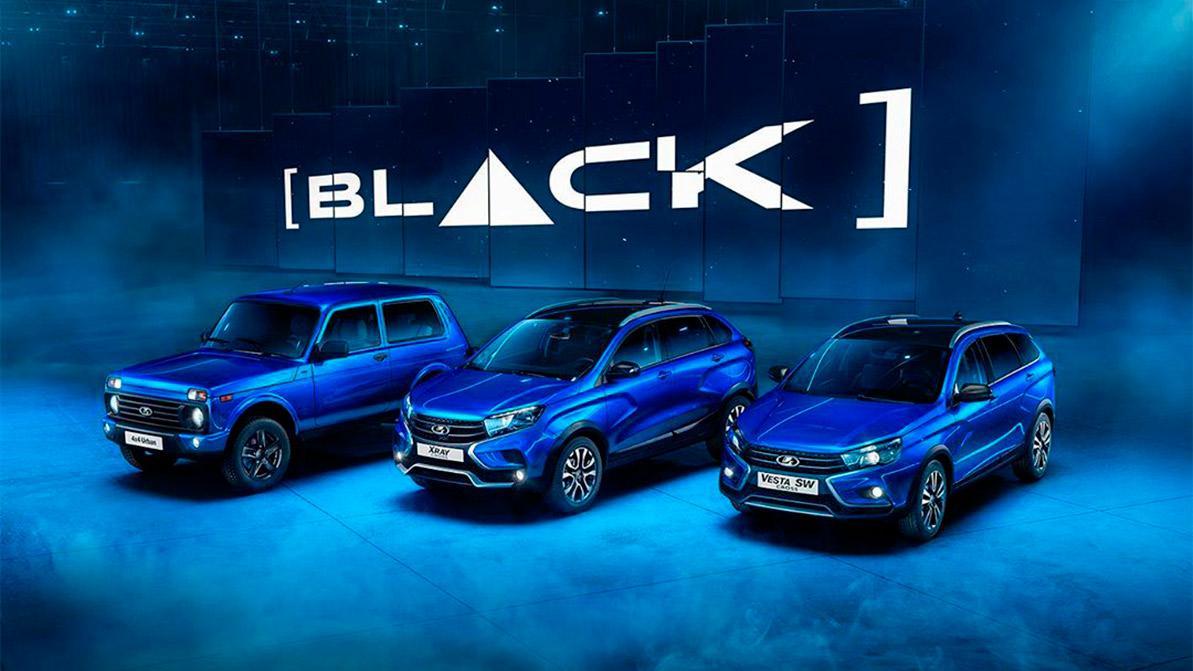 «Удивительно притягательные» Lada Black