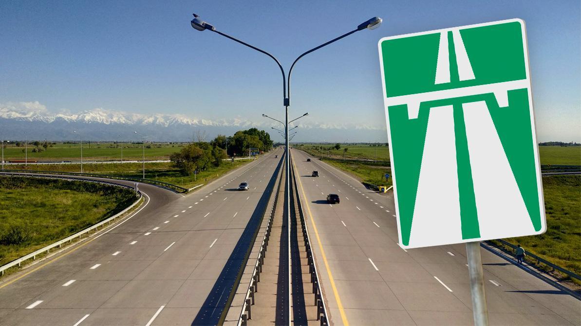 Странности езды по автомагистралям