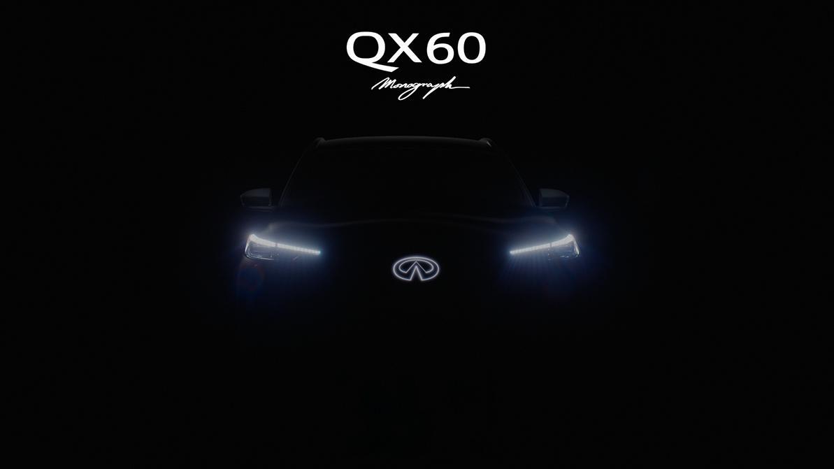 Infiniti готовит предвестника нового QX60
