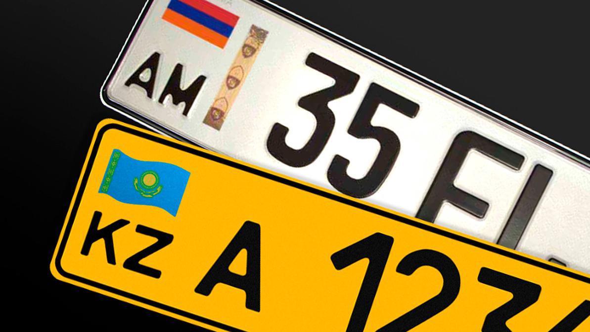 Сроки выдачи жёлтых номеров для армянских авто в Казахстане могут продлить