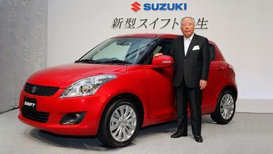 Судзуки покидает Suzuki