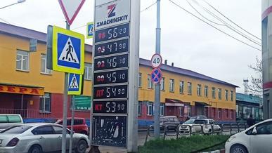 sakhalin-main