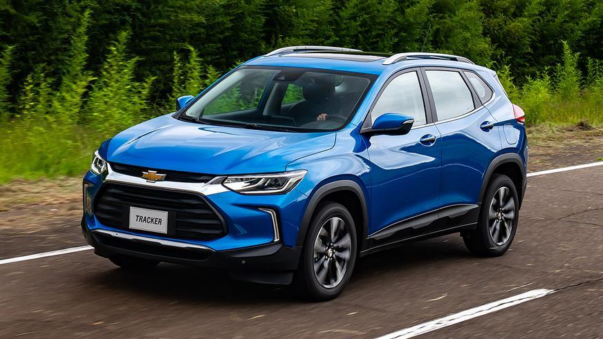 Новый Chevrolet Tracker появится в Казахстане во второй половине 2021-го