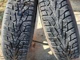 Оригинальные диски Camry 70 за 220 000 тг. в Кокшетау – фото 3