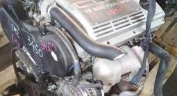 Контрактный двигатель на TOYOTA за 76 850 тг. в Алматы