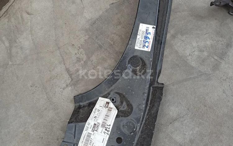Удлинитель задней панели левая на rav4 железный брызговик 2595 за 15 000 тг. в Нур-Султан (Астана)