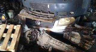 Ноускат, передняя часть, морда, перед, бампер Volkswagen Passat b5 + за 180 000 тг. в Алматы