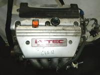 Двигатель контрактный Honda Accord 7 k24a3 за 260 000 тг. в Челябинск