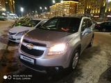 Chevrolet Orlando 2014 года за 5 700 000 тг. в Нур-Султан (Астана) – фото 3