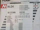 Помпа Nissan VG20 VG30 за 10 000 тг. в Алматы – фото 4