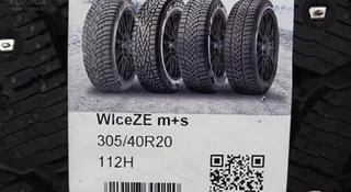 Шины Pirelli 275/45-305/40/r20 Ice Zero на Новый BMW x5 за 400 000 тг. в Алматы