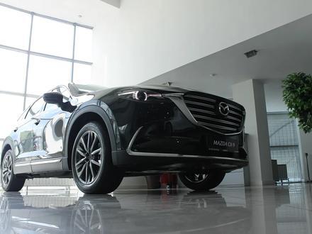 Mazda CX-9 2020 года за 24 005 000 тг. в Алматы – фото 8