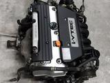Двигатель Honda k24a 2.4 из Японии за 380 000 тг. в Костанай – фото 2