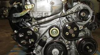 Двигатель Toyota RAV4 2, 4л (тойота рав4 2, 4л) за 777 тг. в Алматы