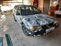 Subaru Legacy 1991 года за 800 000 тг. в Алматы