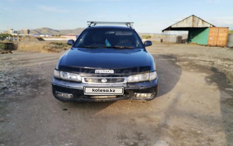 Mazda Cronos 1993 года за 1 000 000 тг. в Усть-Каменогорск