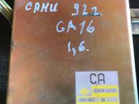 Блок управления двс 22604 62СО1 за 15 000 тг. в Костанай