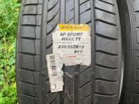 Шины Dunlop 235/35-285/30/r19 TT за 305 000 тг. в Алматы