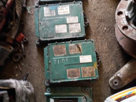 Компьюторы fh-12 в Капшагай