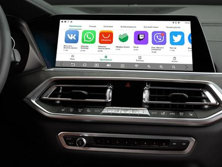 Навигация BMW за 410 000 тг. в Алматы – фото 4