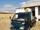 FAW  10.40 2007 года за 1 000 000 тг. в Туркестан