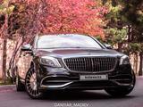 Mercedes-Maybach S 500 2015 года за 36 000 000 тг. в Алматы – фото 2