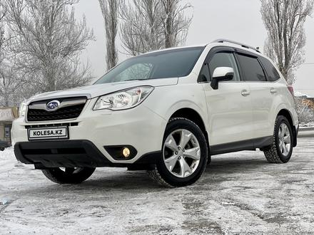 Subaru Forester 2014 года за 8 300 000 тг. в Алматы – фото 8