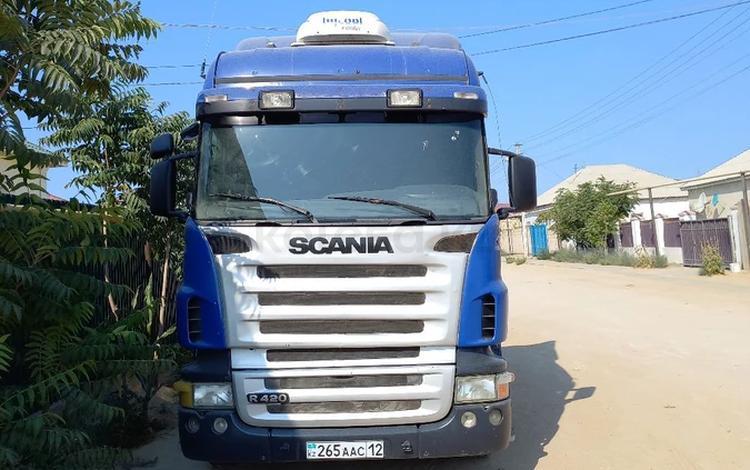 Scania  R420 2011 года за 10 500 000 тг. в Актау