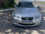 Lexus IS 250 2007 года за 5 400 000 тг. в Караганда