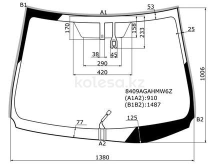 Стекло лобовое с обогревом щеток + дд в клей Toyota… за 83 700 тг. в Алматы