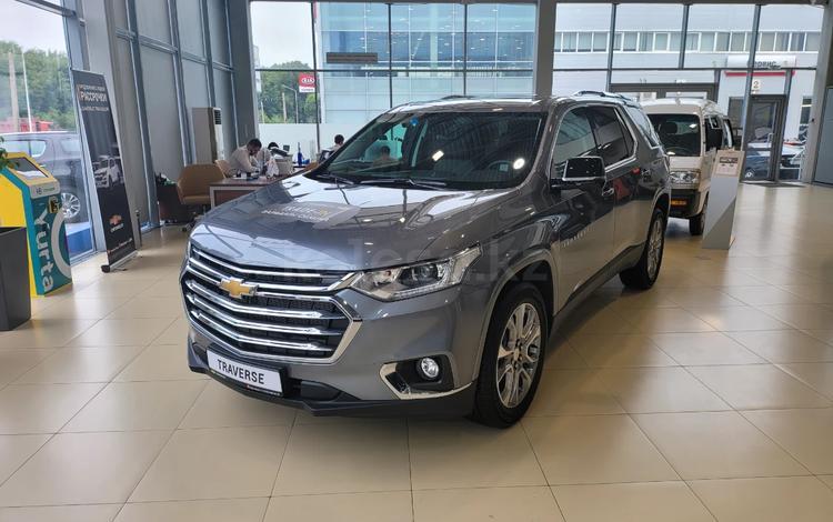 Chevrolet Traverse 2021 года за 24 900 000 тг. в Алматы